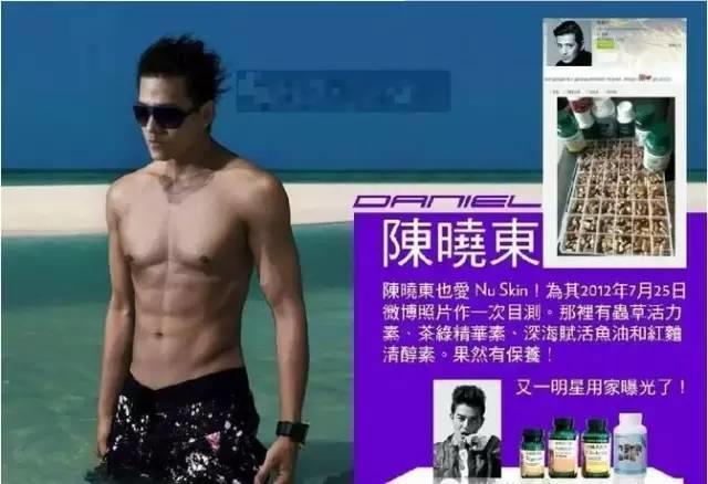 陈晓东综艺节目公开他保持年轻的秘诀