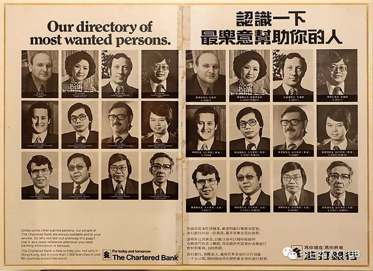 香港美容教學第一人 ——記如新公司卓越成就名人暨寰宇領袖華慧娜女士